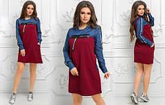 Платье вставка джинс 71/668