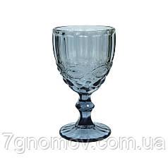 Бокал для вина Bailey Afina 250 мл синий (101-67)