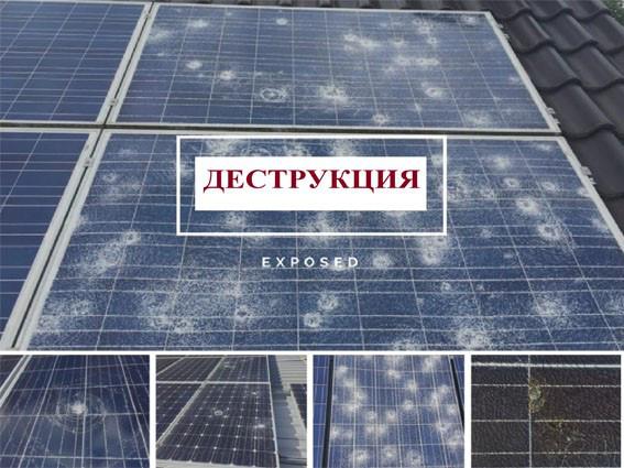 Последний список TIER 1 восемь неисправностей «первосортных» солнечных панелей 7