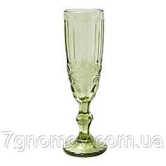 Бокал для шампанского Bailey Afina 200 мл зеленый (101-68)