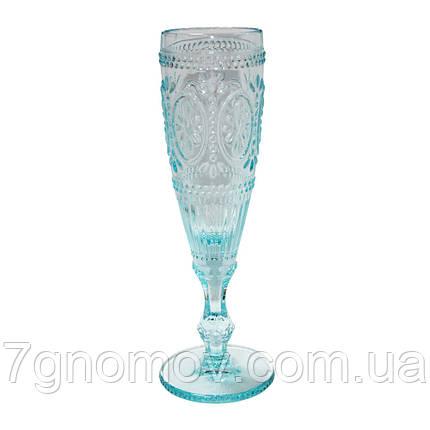 Бокал для шампанского Bailey Queen 150 мл голубой (101-70), фото 2