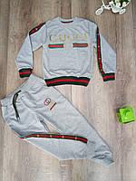Детский костюм Gucci серый