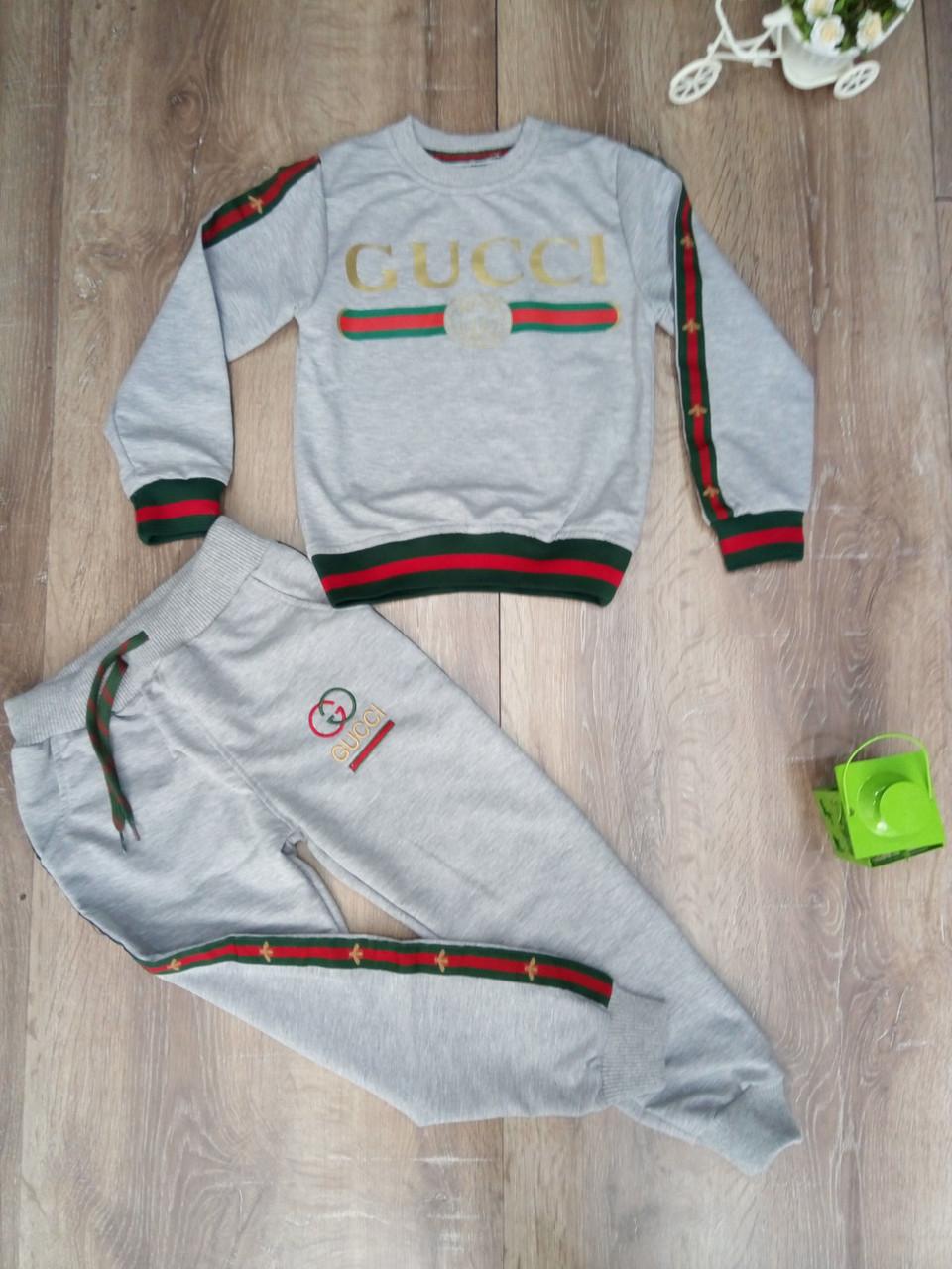 a61c571ff68d Детский костюм Gucci серый, цена 558 грн., купить Дніпро — Prom.ua ...