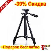Штатив для фотоаппарата , или телефона (высота 50-135 см) Размер (35-105)