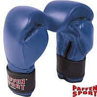 Снарядные перчатки  KIBO FIGHT NEW Bag