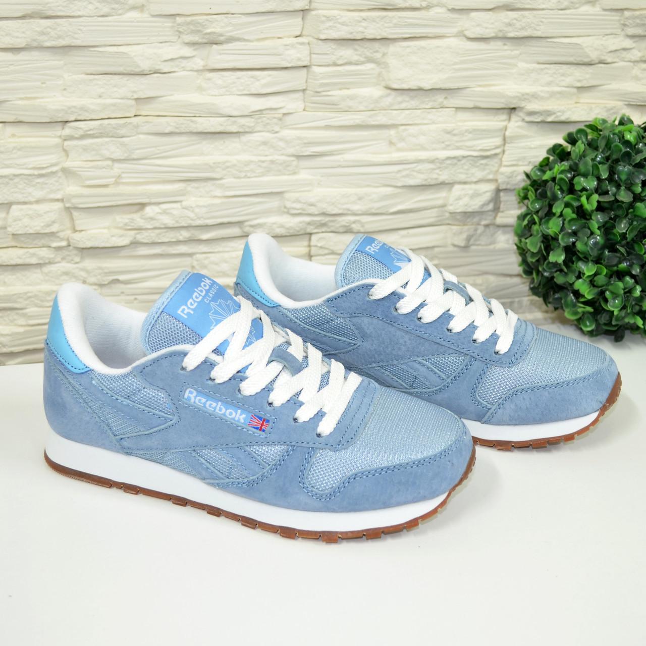 feb33c70336 Стильные женские кроссовки на шнуровке