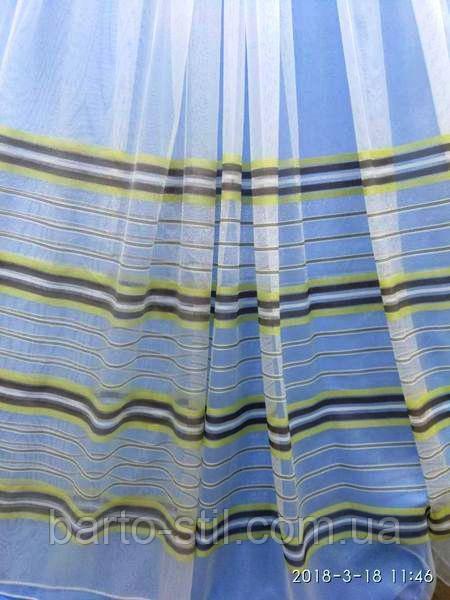 Тюль с цветными горизонтальными полосками Оптом и на метраж Высота 2.8 м