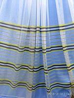 Тюль с цветными горизонтальными полосками Оптом и на метраж Высота 2.8 м, фото 1