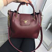 Бордовая сумка Прада с косметичкой