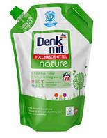 Гель для стирки Denkmit Nature универсал 1,25 л (Германия)