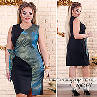 a8e0f65ab64 Платье амели в Украине. Сравнить цены