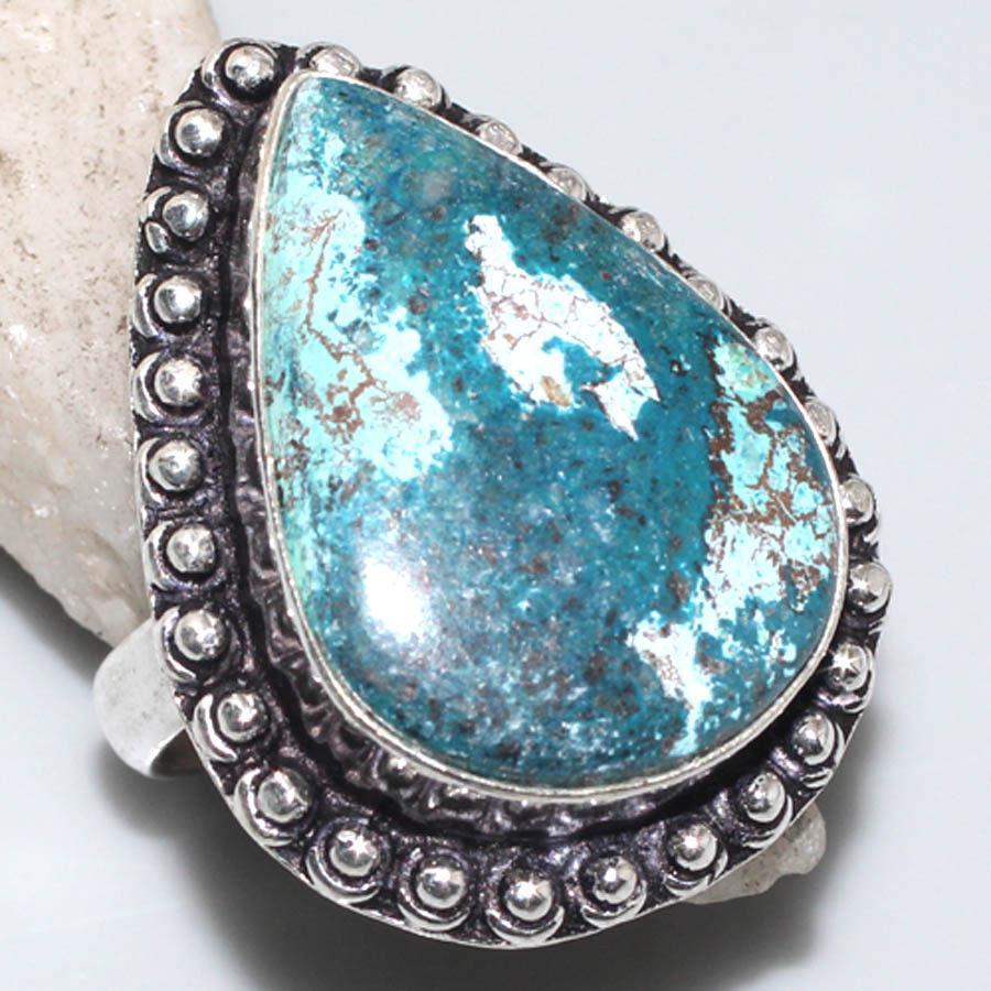 Красивое кольцо с хризоколлой в серебре. Природная хризоколла. Размер 18. Индия!