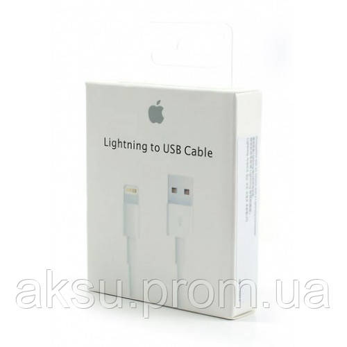 USB iPhone 5/5s/SE A+ quality in box