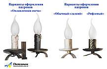 """Подвес деревянный """"Прялка"""" белый с золотом на 4 лампы, фото 2"""