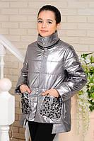 Куртка детская Весенняя «Миранда»,серебро/2, 122-152 рост, фото 1