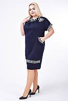 4098255e429 Женское платье морячка оптом в Украине. Сравнить цены