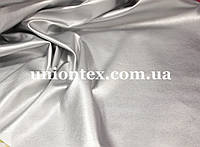 Искусственная стрейч кожа серебро