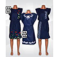 Платье женское трикотажное с вышивкой 03623 Роксолана, р.р.42-54
