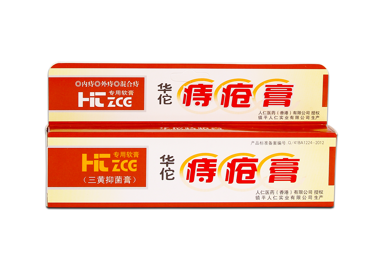 """Китайская мускусная мазь """"HUATUO PILES CREAM"""" анти-геморройная (25 г)"""