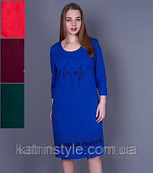 Платье женское приталенное с отделкой из жемчуга