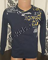 Реглан FIGO для мальчика 5-8 лет (пр. Турция)