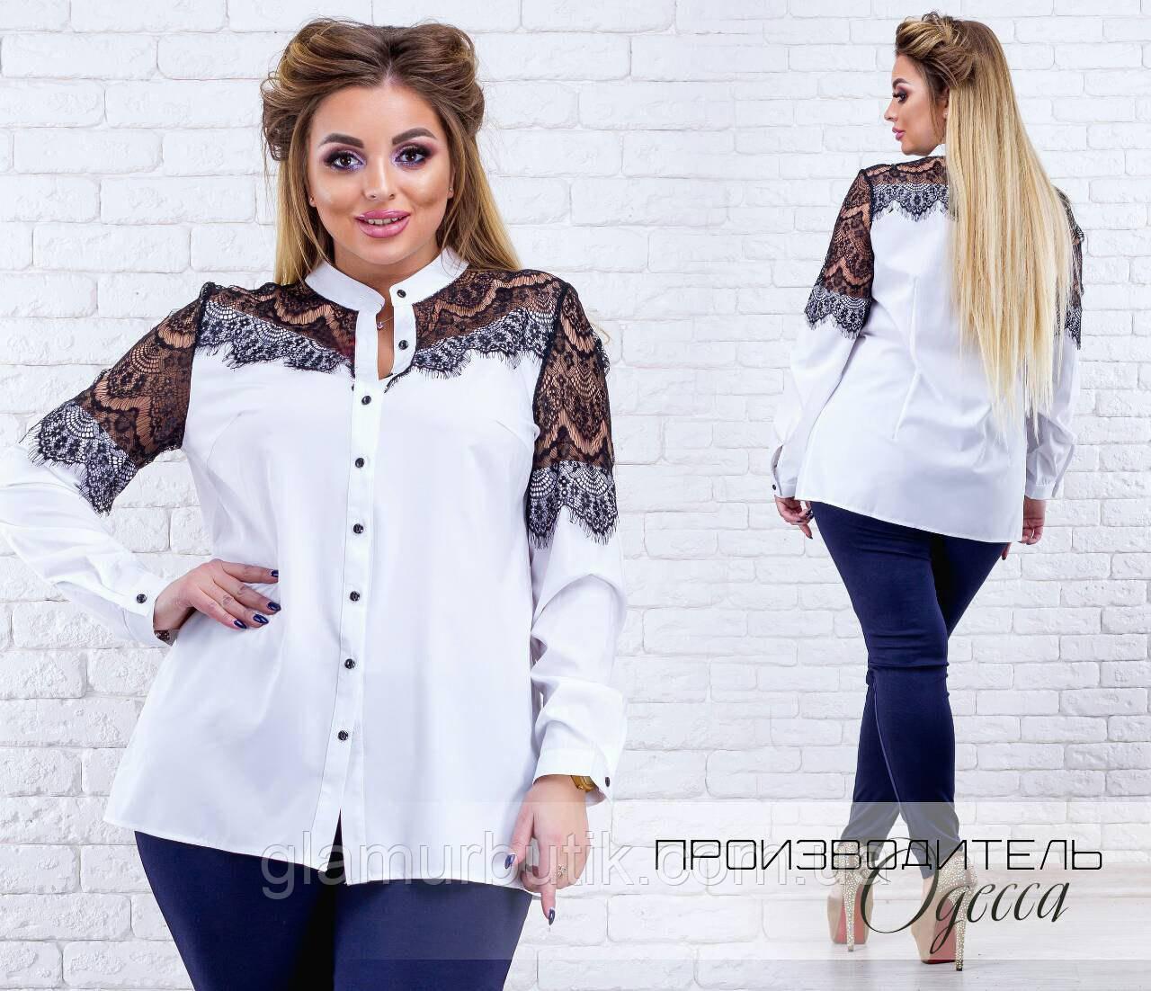 e783e7906ad Хит! Красивая женская блузка с кружевом гипюром и длинным рукавом белая  больших размеров батал 50