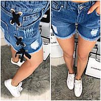 Женские шорты джинсовые с завязками