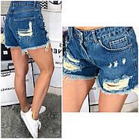 Шорты женские джинсовые рваные, фото 1