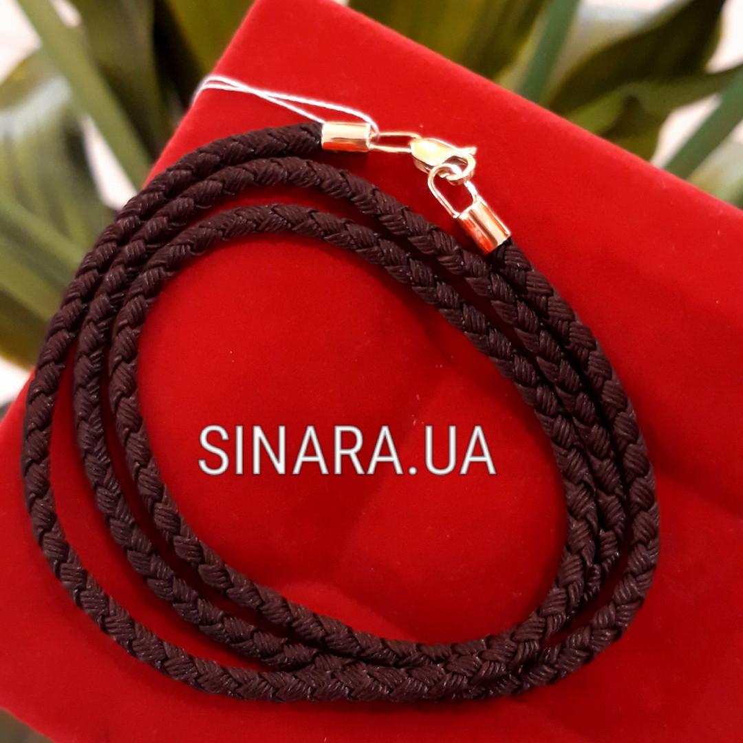 Шелковый шнурок на шею с золотой застежкой плетение Косичка цвет Шоколад диам. 3 мм