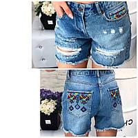 Джинсовые шорты с вышивкой, фото 1