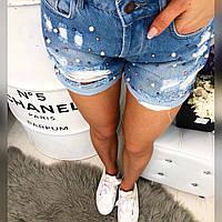 Джинсовые шорты женские с бусинами, фото 1