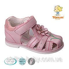 Детская летняя обувь оптом. Детские босоножки бренда Tom.m для девочек (рр. с 20 по 25)