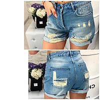Шорты джинсовые. Хит продаж!