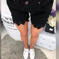 Женские шорты стрейч черные, фото 1