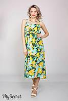 Красивый сарафан для беременных и кормления RIMINI, желтые цветы на бирюзе 1, фото 1