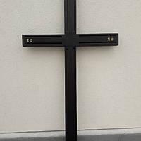 Крест католический.