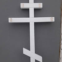 Крест куб белый .