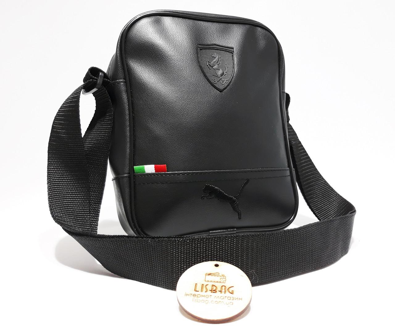 ab49f81e730a Спортивная сумка через плечо Puma реплика люкс качества 2х компонентная  кожа PU - Интернет магазин Lisbag