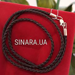 Шелковый шнурок на шею с золотой застежкой плетение Косичка цвет Шоколад диам. 2 мм