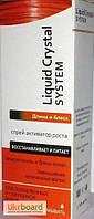 Liquid Crystal System - спрей-активатор роста волос (Ликвид Кристал Систем) 100 мл