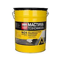 Мастика гидроизоляционная ТЕХНОНИКОЛЬ №24 (МГТН) 20кг
