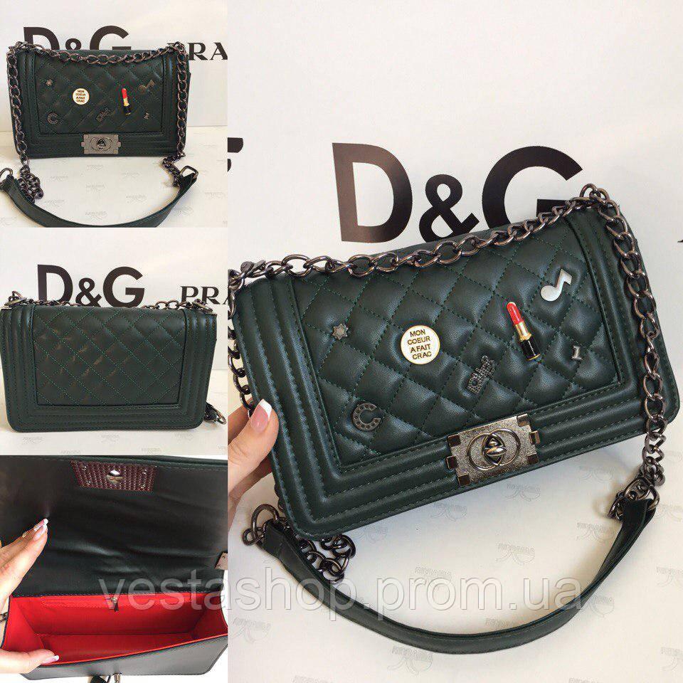 8dfc09cbee51 Стильная молодежная сумка Шанель, цена 320 грн., купить в ...