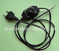 Сетевой шнур с регулятором ( диммер ) для бра, длина 1,5 м, чёрный