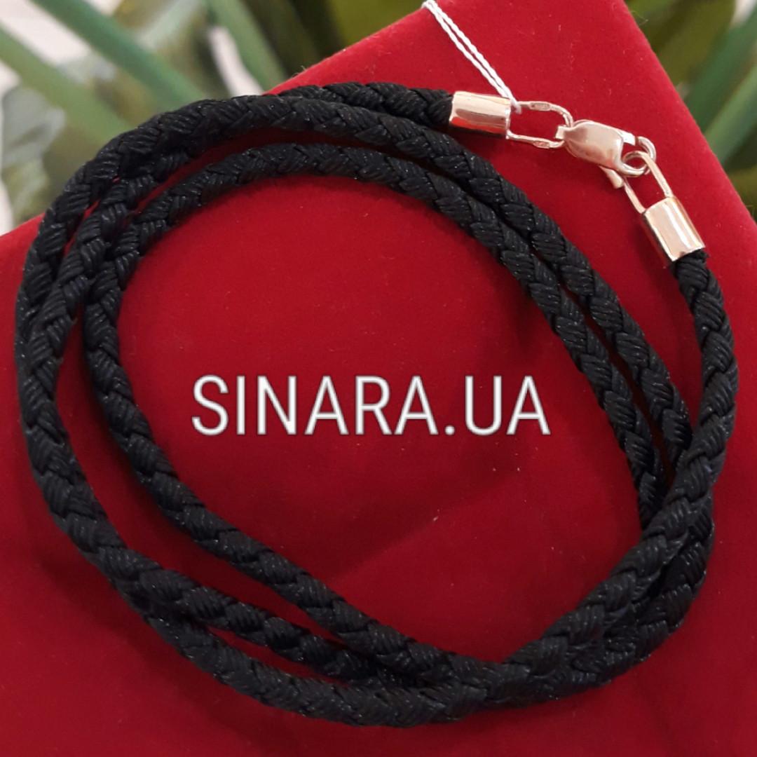Черный шнурок на шею с золотой застежкой плетение Косичка диам. 3 мм