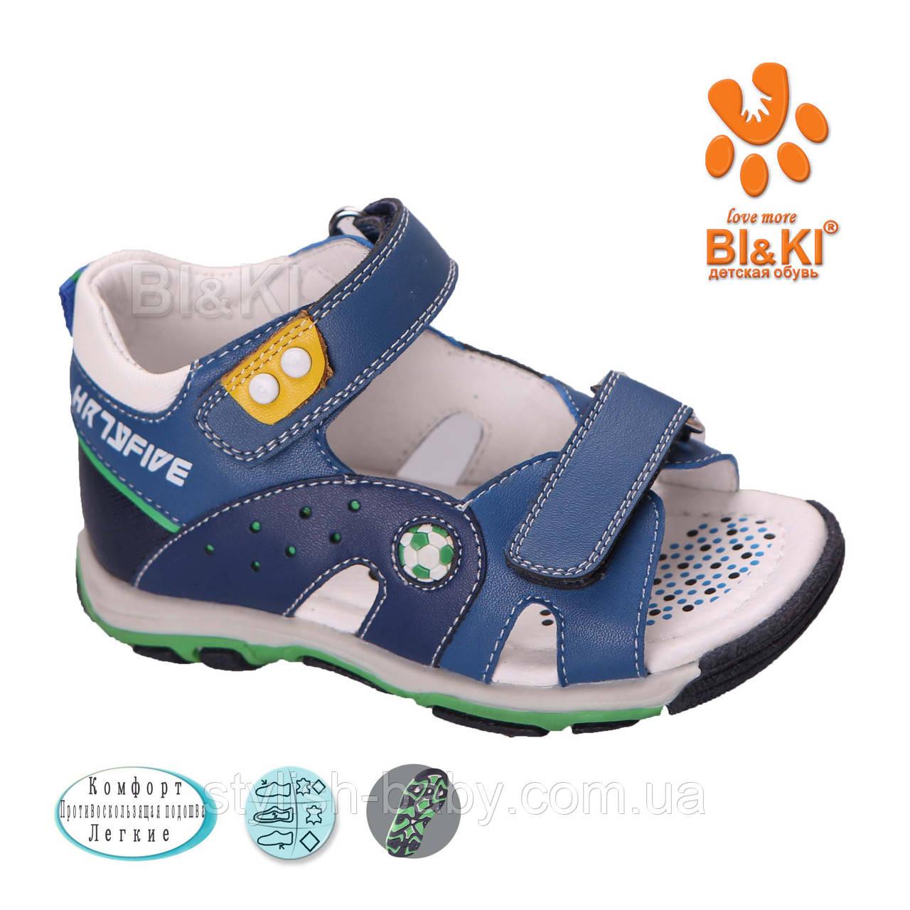 Дитяче літнє взуття оптом. Дитячі босоніжки бренду Tom.m (Bi&Ki) для хлопчиків (рр. з 21 по 26)
