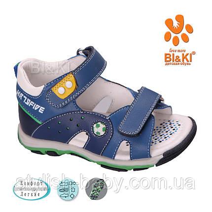 Дитяче літнє взуття оптом. Дитячі босоніжки бренду Tom.m (Bi&Ki) для хлопчиків (рр. з 21 по 26), фото 2