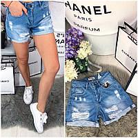 Шорты джинсовые женские синие, фото 1
