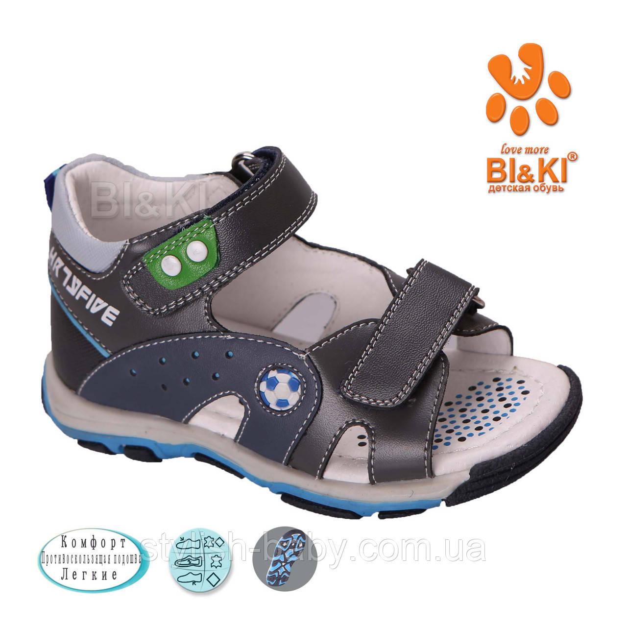 Детская летняя обувь оптом. Детские босоножки бренда Tom.m (Bi&Ki) для мальчиков (рр. с 21 по 26)