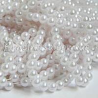Бусины перламутровые под жемчуг 5 мм, белые (5 грамм)