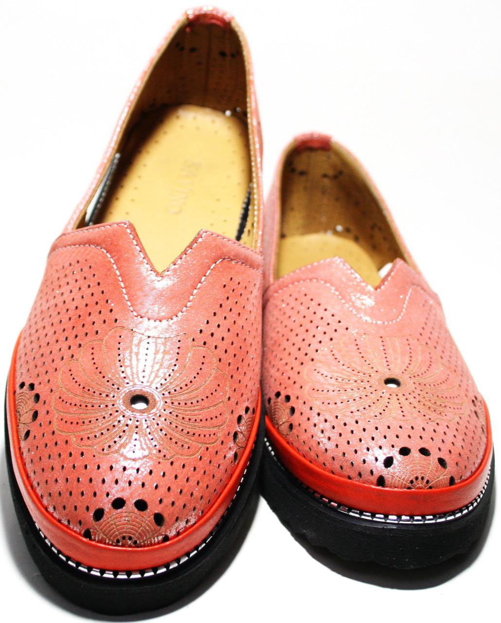 Туфли женские летние Savino 380209-69 от